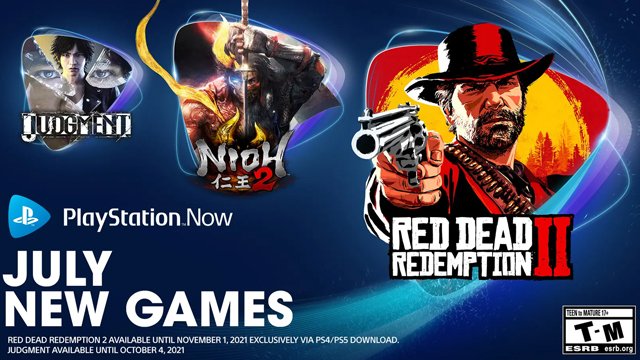 PlayStation Now July 2021